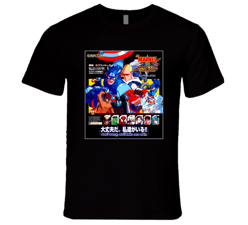Japanese Marvel Vs Capcom T Shirt
