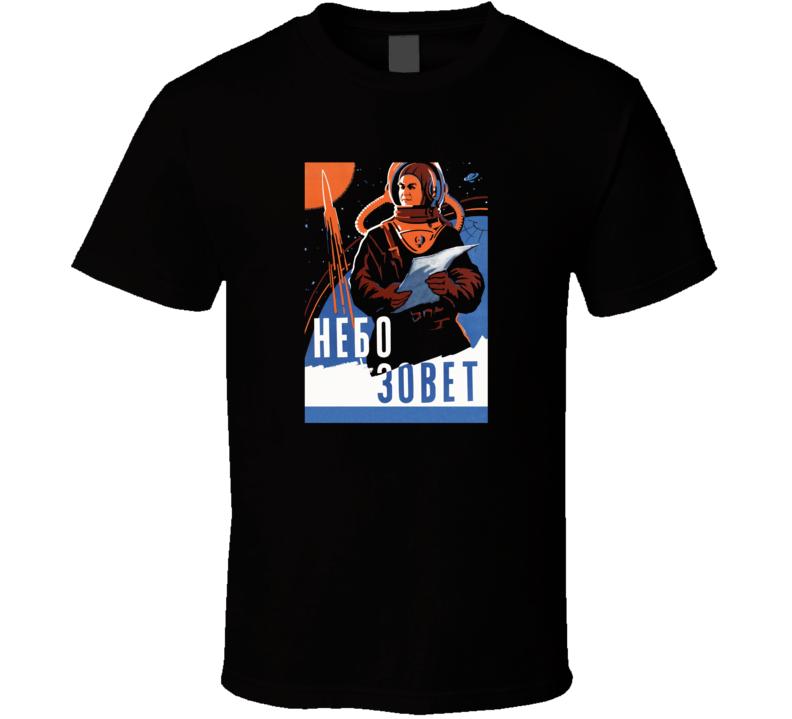 Battle Beyond the Sun, T-Shirt