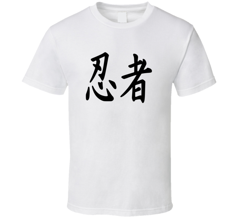 Ninja Japanese Symbol t-shirt sport fighting culture MMA Japan character shirts black