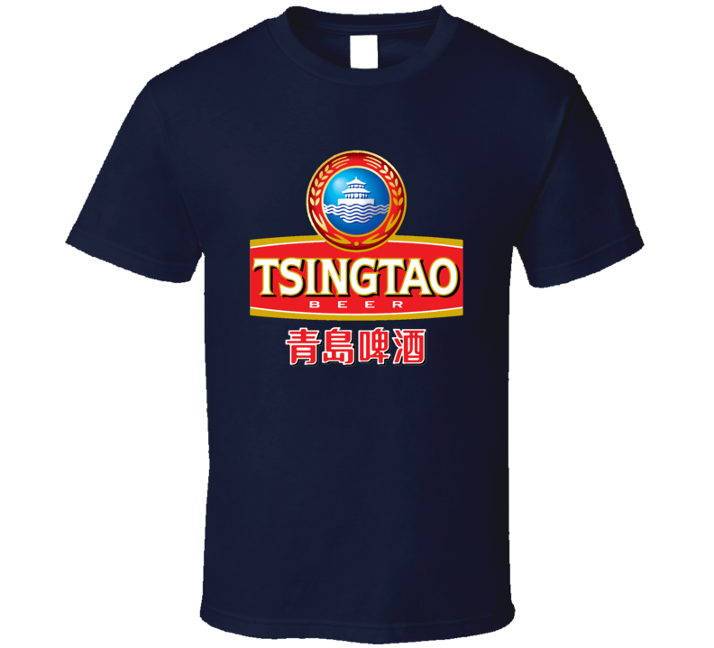 Tsingato Beer logo poster effect British Hong Kong China t-shirt