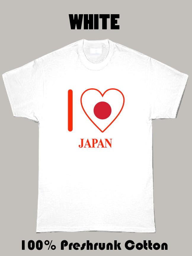 I Love Japan Olympics Country T Shirt
