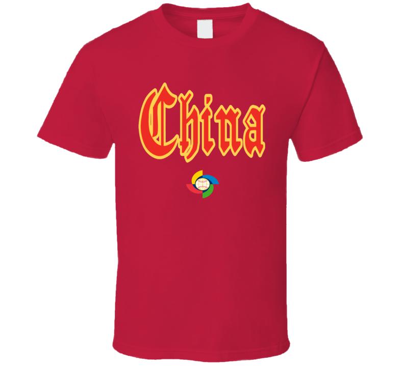 World Baseball Classic 2017 China logo fan t-shirt