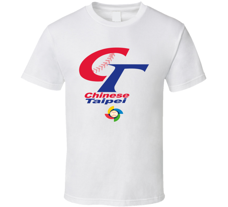 World Baseball Classic 2017 Chinese Taipei logo fan t-shirt