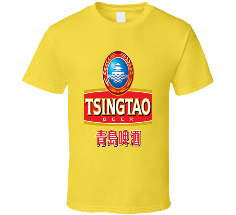 Tsingtao beer logo Chinese German trending fan t-shirt