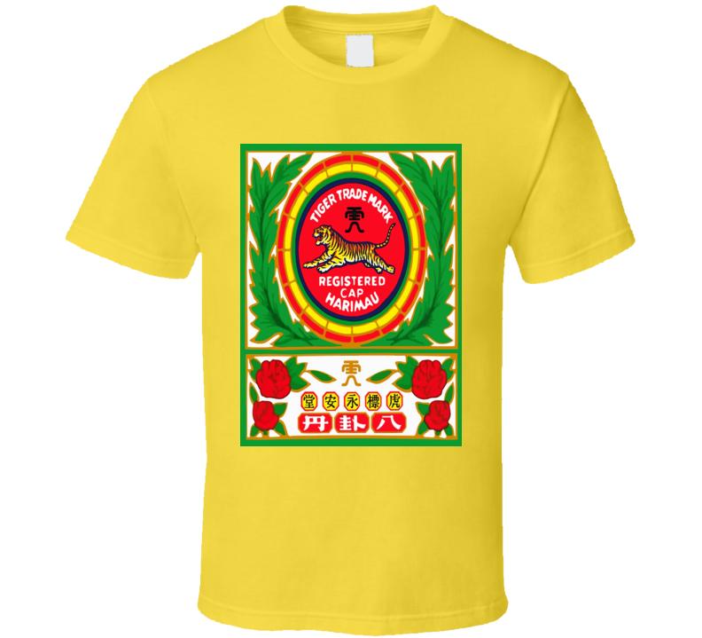 Tiger Balm Chinese Medicine Logo T Shirt