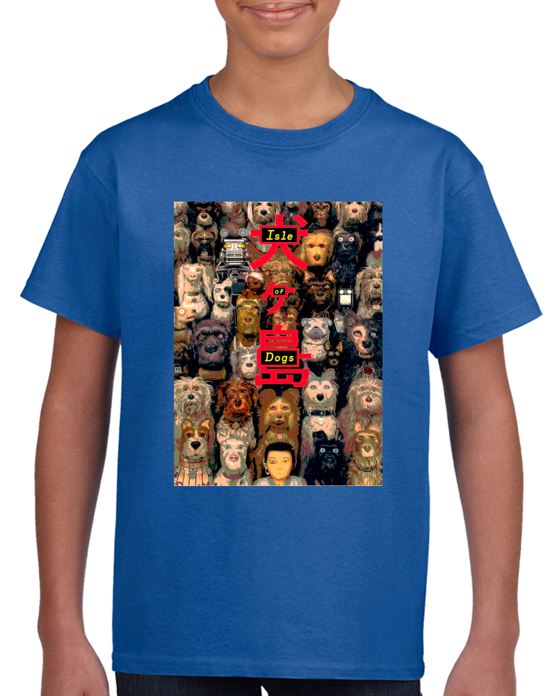Isle of Dogs Atari With Dogs and Logo Children Animated Film T Shirt