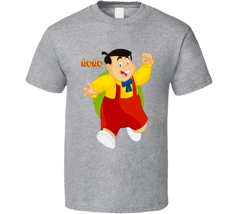 Ñoño El Chavo Del Ocho  T Shirt