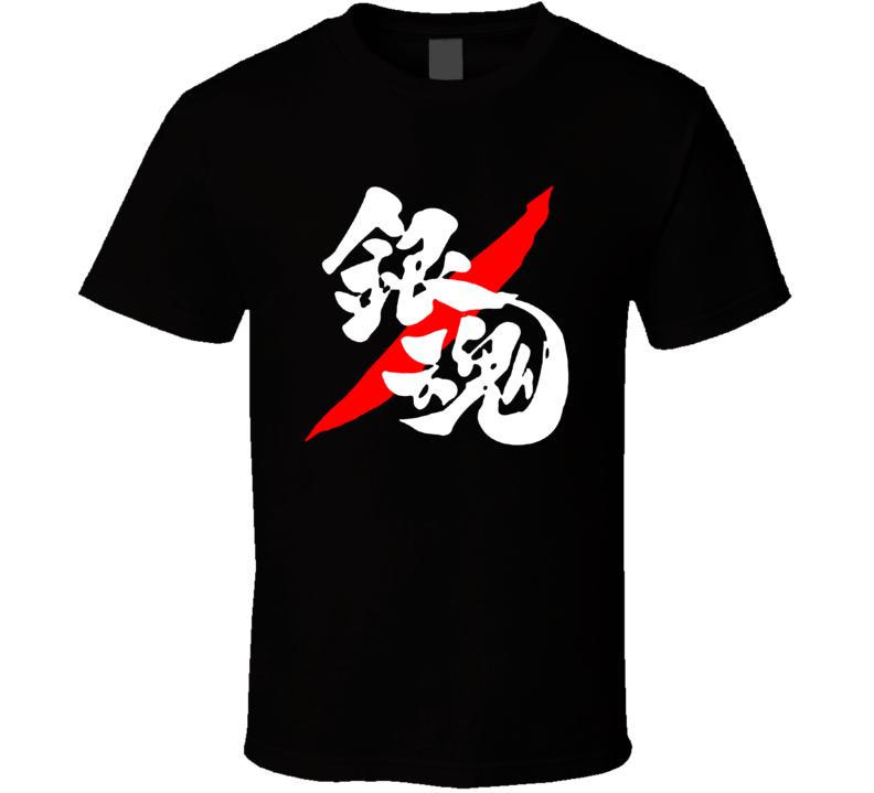 Gintama Logo Red Anime Cosplay Japan Tshirt