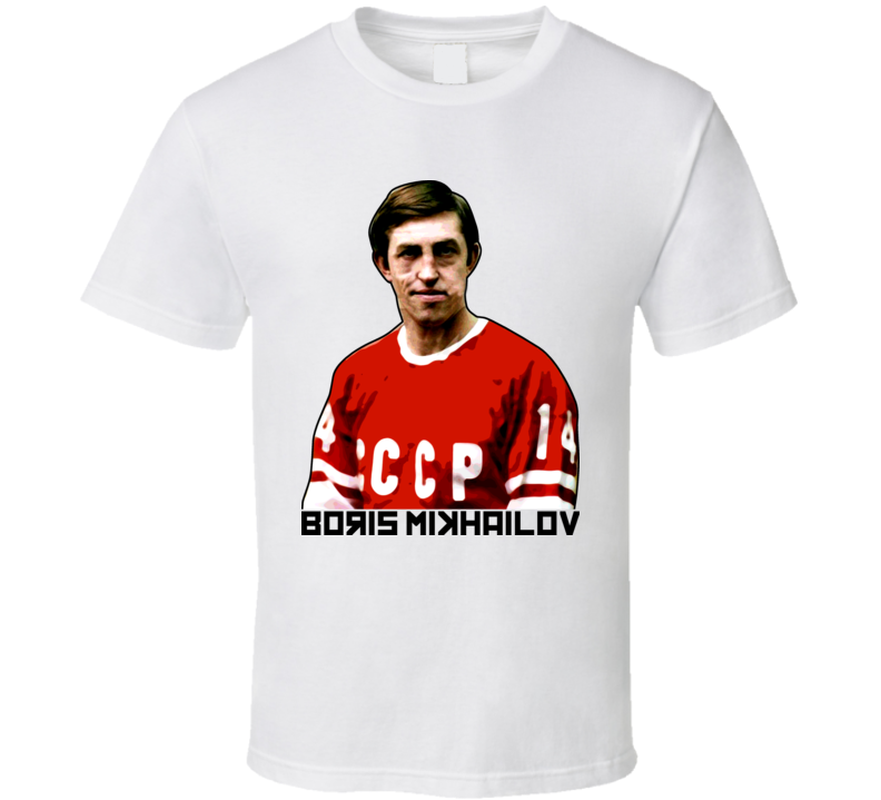 Cccp Russian Retro Hockey Player Boris Mikhailov T Shir