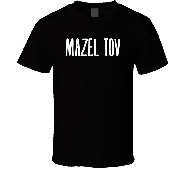 Mazel Tov, Bar Mitzvah T-shirt