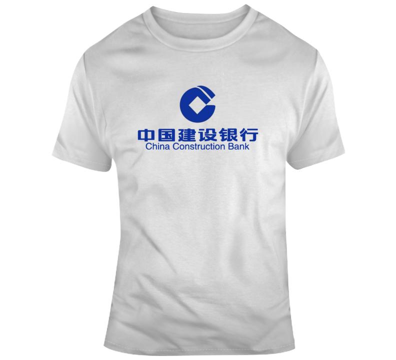 China Construction Bank T Shirt