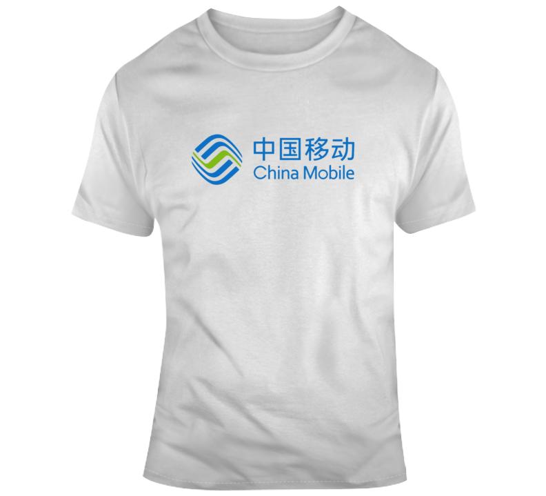 China Mobile Logo T Shirt