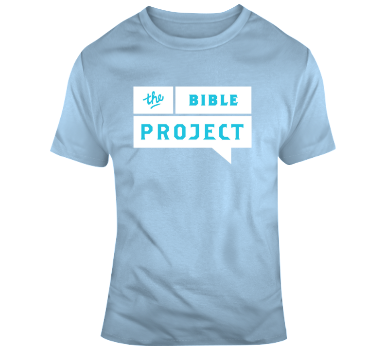 The Bible Project Logo T Shirt