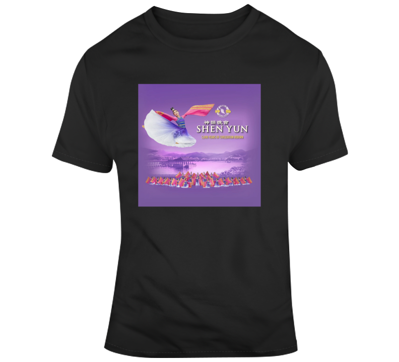 Shen Yun Chinese Peformance T Shirt