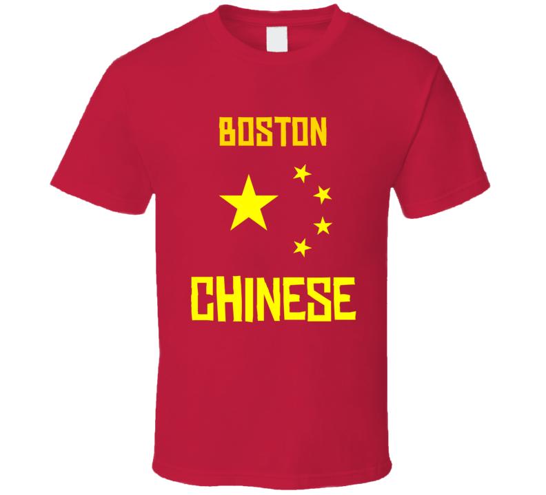Boston Chinese Custom T Shirt