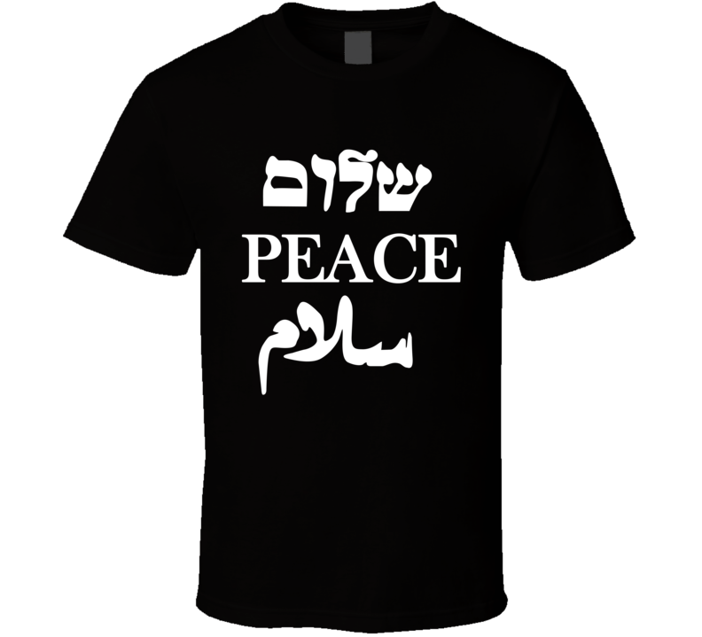 Middle East Peace Promotion T Shirt as Worn by Jay Z with Beyonce
