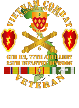 https://d1w8c6s6gmwlek.cloudfront.net/militaryinsigniaproducts.com/overlays/389/664/38966487.png img