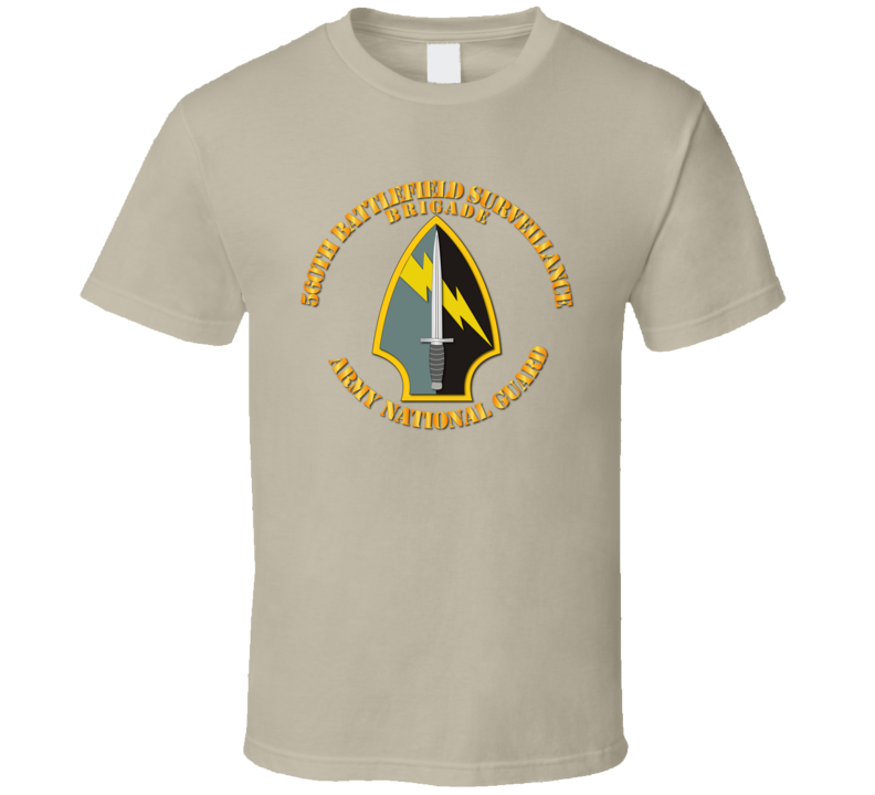 Army - 560th Battlefield Surveillance Brigade - Ssi T-shirt