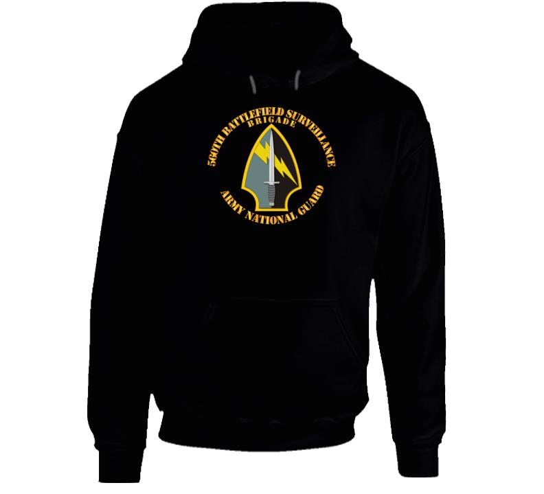 Army - 560th Battlefield Surveillance Brigade - Ssi Hoodie