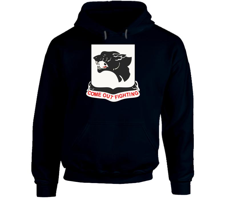Army - 761st Tank Battalion - Black Panthers wo Txt Hoodie