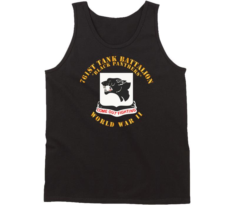 T-Shirt - Army - 761st Tank Battalion - Black Panthers - WWII Tanktop
