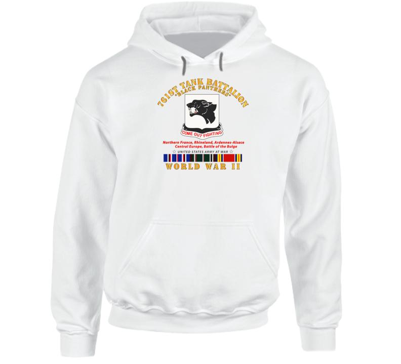 Army - 761st Tank Battalion - Black Panthers - WWII  EU SVC Hoodie