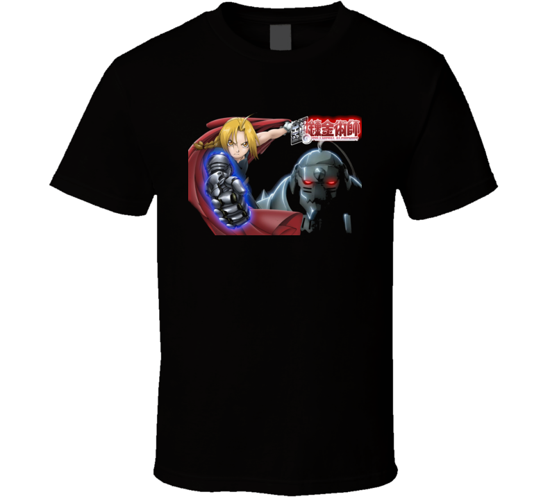 Full Metal Alchemist Anime Manga T Shirt