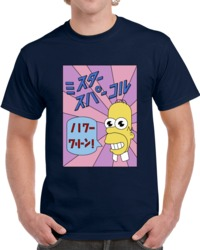Mr Sparkle Homer Simpson T Shirt
