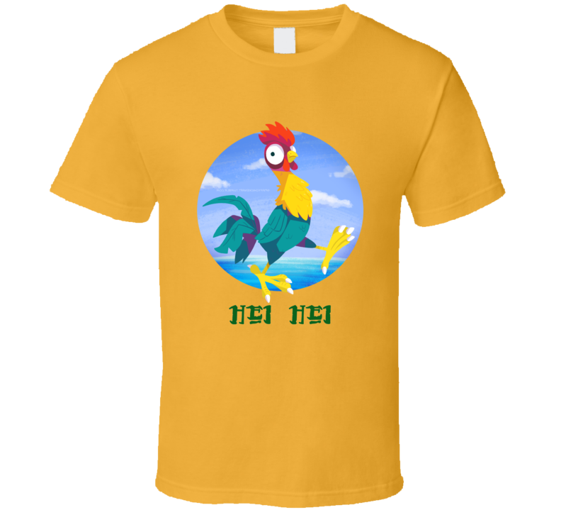 Hei Hei Moana T Shirt
