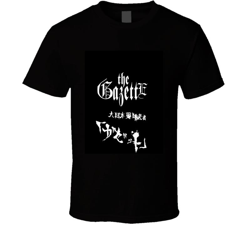 The Gazette Japanese Rock Band Ruki Division Inside Beast Leech Chizuru T-shirt
