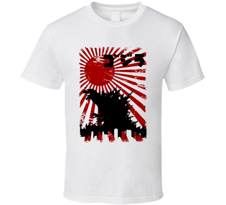 Kaiju giant monster japan T Shirt