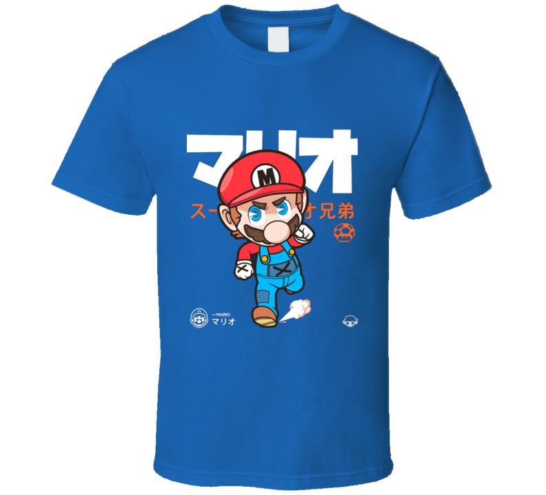 It's A Me T Shirt