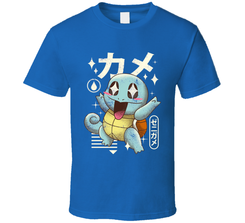 Kawaii Squirtle T Shirt