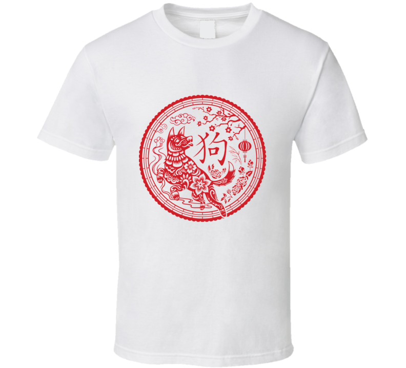 Year Of The Dog T Shirt