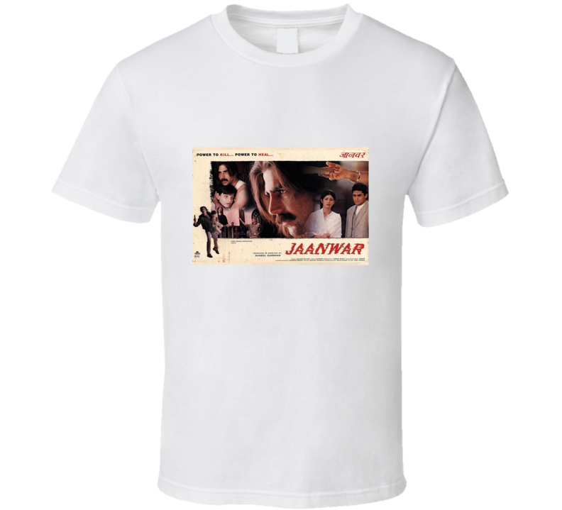 Jaanwar Hindi Old Film T Shirt