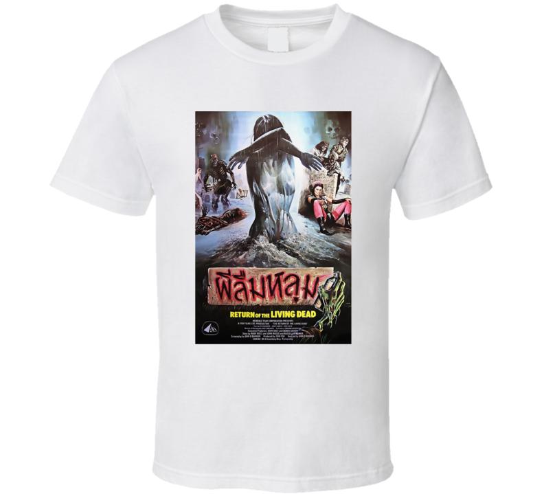 Return Of The Living Dead T Shirt