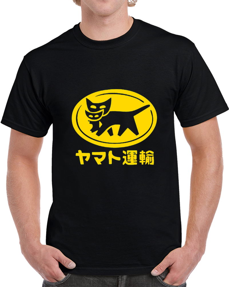 Yamato Transfer Transport T Shirt