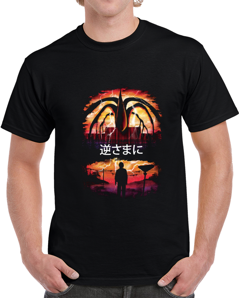 Attack On Shadow Monster Negative Space T Shirt