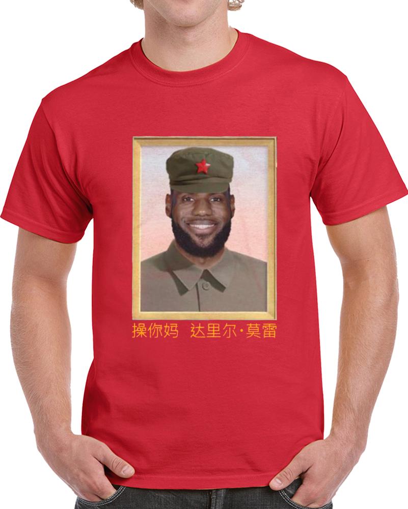 Communist Lebron James Comrade James T Shirt