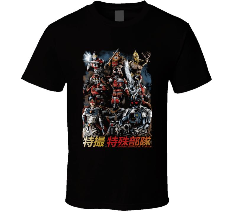 Tokusatsu  Special Forces Tokusatsu, Jaspion, Ultraman, Jiban, Winspector, Lion Man, Ranger T Shirt