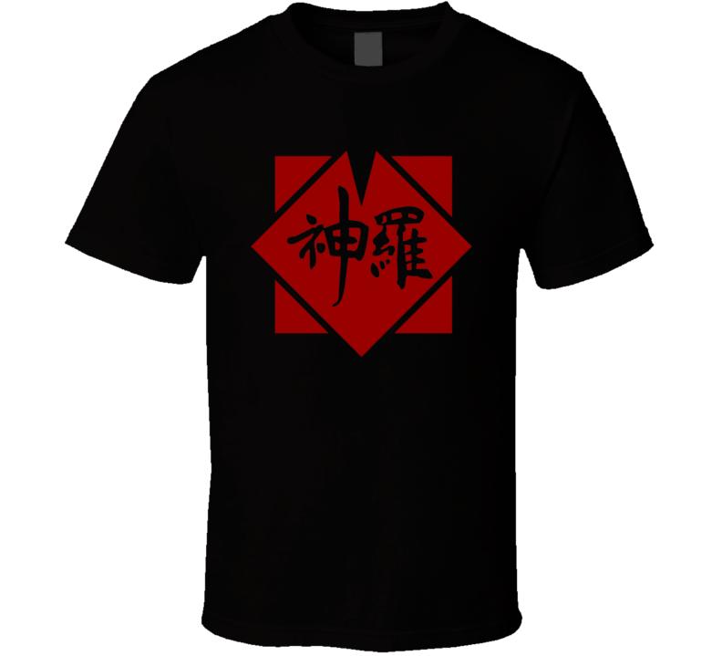 Final Fantasy 7 Shinra Logo RPG Anime VII T Shirt