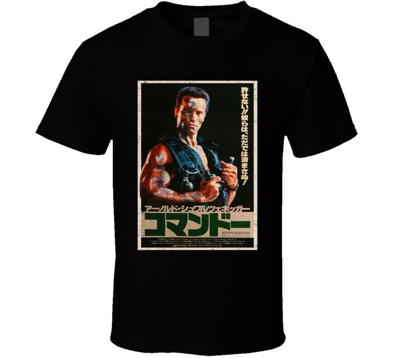 Commando - Japanese Poster T Shirt