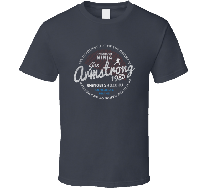 Joe Armstrong T Shirt