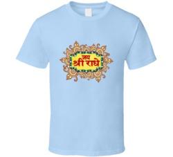 Jai Shri Radhe (Sanskrit) T Shirt