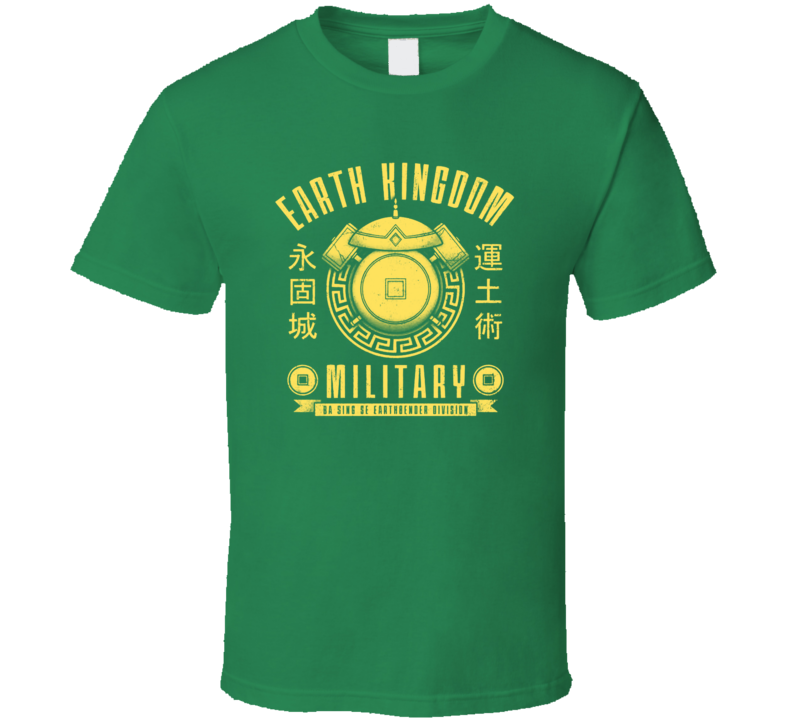 Earth Kingdom Military Avatar The Last Airbender Fan Art T Shirt