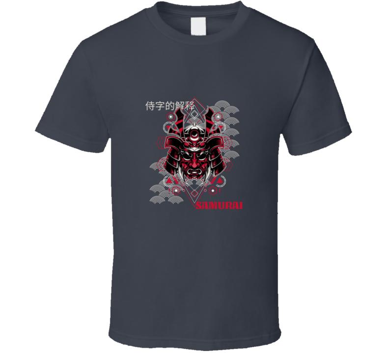 Japanese Anime Style Gamer Samurai Warrior T Shirt