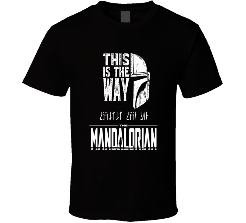 This Is The Way Mandalorian Emmy Nominated Tv Show Gift T Shirt