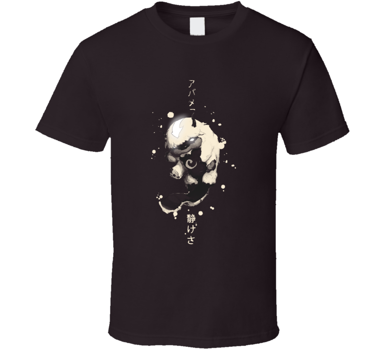 Appa Avatar Last Air Bender Fan Gift T Shirt
