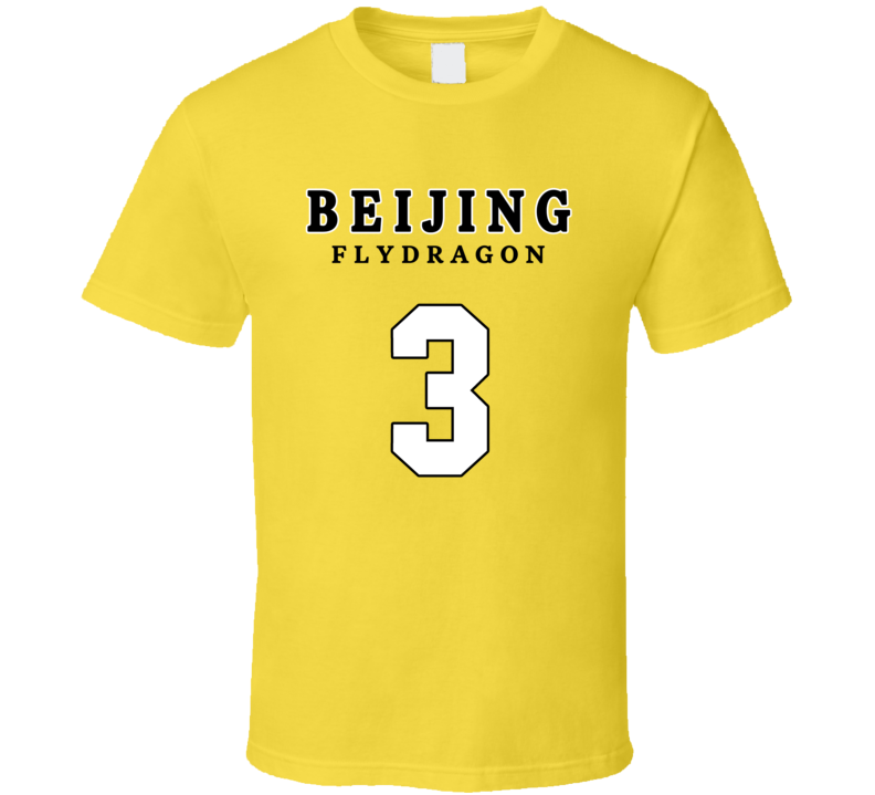 Stephon Marbury 3 Beijing Flydragon Favorite Basketball Player T Shirt