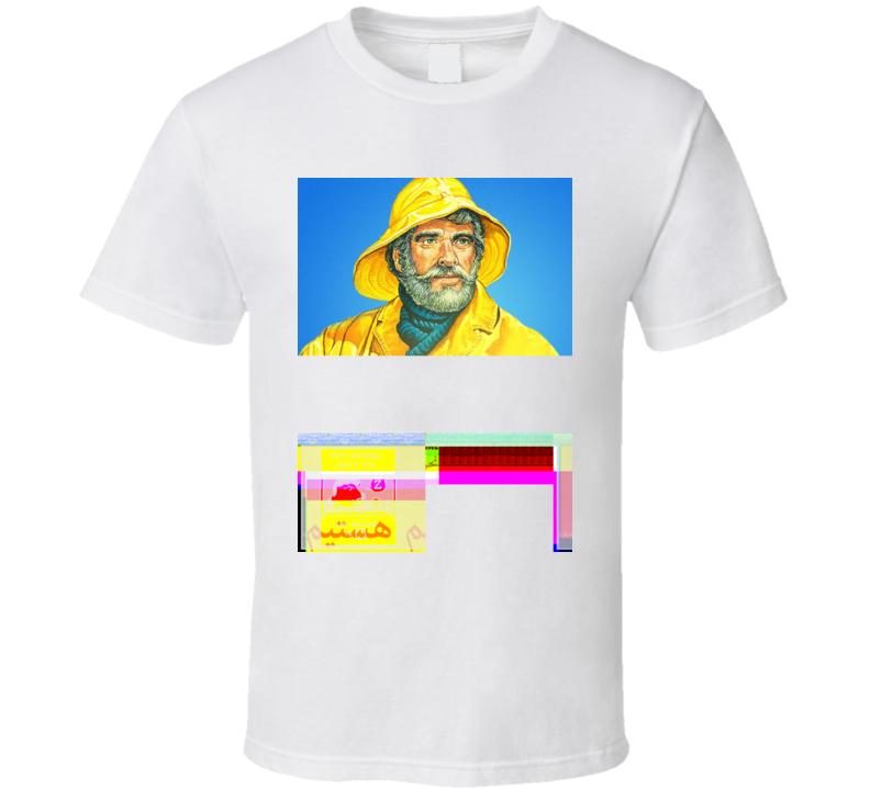 Gortons Seafood Fisherman Mascot T Shirt